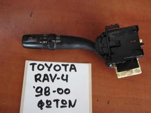toyota rav 4 98 00 diakoptis foton flas 300x225 Toyota Rav 4 1995 2000 διακόπτης φώτων φλάς