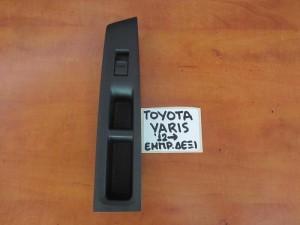 toyota yaris 2012 diakoptis parathirou empros dexios 300x225 Toyota Yaris 2011 2014 διακόπτης παραθύρου εμπρός δεξιός