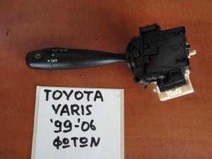 toyota yaris 99 06 diakoptis foton flas 300x225 Toyota Yaris 1999 2006 διακόπτης φώτων φλάς