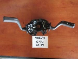 volvo s40 00 04 diakoptis foton flas kai ialokatharistiron 300x225 Volvo S40/V40 2000 2004 διακόπτης φώτων φλάς υαλοκαθαριστήρων