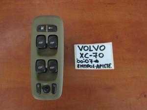 volvo xc70 00 07 diakoptis parathirou empros aristeros 300x225 Volvo XC70 2000 2007 διακόπτης παραθύρου εμπρός αριστερός