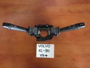 volvo xc90 03 diakoptis foton flas kai ialokatharistiron 300x225 Volvo XC90 2002 2007 διακόπτης φώτων φλάς kai υαλοκαθαριστήρων