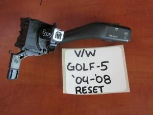 vw golf 5 04 08 diakoptis ialokatharistiron me diakopti reset 300x225 VW golf 5 2004 2008 διακόπτης υαλοκαθαριστήρων με διακόπτη reset