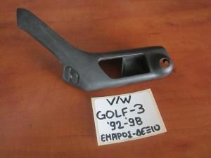 vw golf 92 98 diakoptis parathirou empros dexios 300x225 VW golf 1992 1998 διακόπτης παραθύρου εμπρός δεξιός