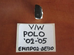 vw polo 02 05 diakoptis parathirou empros dexios 300x225 VW polo 2002 2009 διακόπτης παραθύρου εμπρός δεξιός