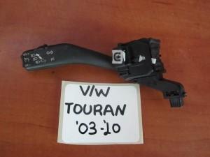 vw touran 03 10 diakoptis foton flas 300x225 VW touran 2003 2010 διακόπτης φώτων φλάς