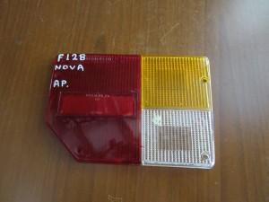 fiat 128 nova piso aristero fanari mono plastiko 300x225 Fiat 128 nova 1976 1983 πίσω αριστερό φανάρι (μόνο πλαστικό)