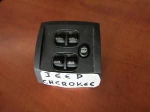 Jeep cherokee 02-08 διακόπτης παραθύρων οδηγού