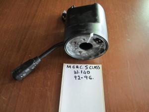 mercedes s class w140 92 96 diakoptis foton flas ke katharistiron 300x225 Mercedes S class w140 1992 1998 διακόπτης φώτων φλάς και καθαριστήρων