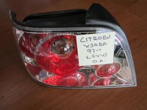 Citroen xsara 97 lexus πίσω φανάρι αριστερό