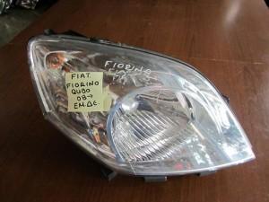 Fiat Fiorino/Qubo 2008-2015-Citroen Nemo 2007-2015-Peugeot Bipper 2008-2015 φανάρι εμπρός δεξί
