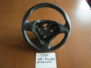 fiat grande punto 05 12 timoni volan me chiristiria 300x225 Fiat grande punto 2005 2012 τιμόνι βολάν (με χειριστήρια)