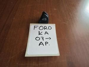ford ka 08 diakoptis ilektrikon parathiron empros aristeros 300x225 Ford Ka 2008 2016 διακόπτης ηλεκτρικών παραθύρων εμπρός αριστερός