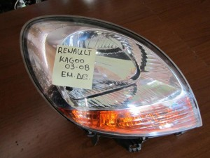 renault kangoo 03 08 dexi fanari empros 300x225 Renault Kangoo 2003 2008 δεξί φανάρι εμπρός