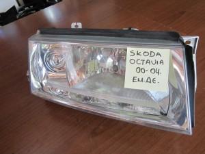 Skoda Octavia 2000-2010 δεξί φανάρι εμπρός (χωρίς προβολέα)
