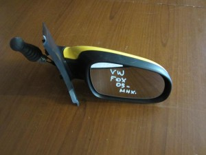 VW Fox 2005-2011 μηχανικός καθρέφτης δεξιός κίτρινος