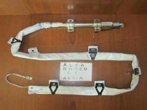 alfa romeo gt 04 airbag ouranou dexia kourtina 300x225 Alfa romeo GT 2004 2010 airbag ουρανού δεξιά (κουρτίνα)