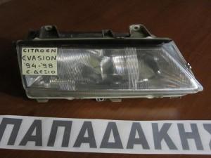 citroen evasion 94 98 fanari empros dexi 300x225 Citroen Evasion 1994 1998 φανάρι εμπρός δεξί