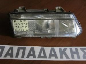 Fiat ulysse 94-98 φανάρι εμπρός δεξί