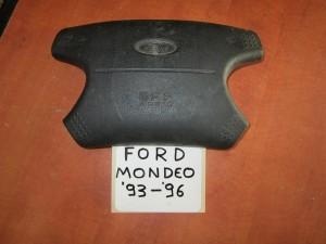 ford mondeo 93 96 airbag timoniou odigou 300x225 Ford Mondeo 1993 1996 airbag τιμονιού, οδηγού