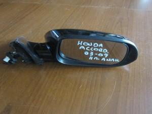 Honda accord 03-09 ηλεκτρικός ανακλινόμενος καθρέφτης δεξιός μελιτζανί πέρλα