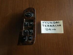 hyundai tarracan 04 aristeros diakoptis parathiron 4plos 300x225 Hyundai tarracan 2002 2007 αριστερός διακόπτης παράθυρων 4πλός