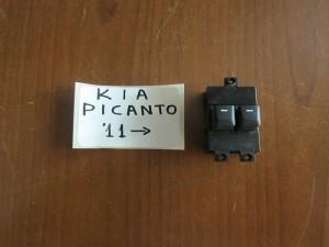 Kia picanto 2011 αριστερός διακόπτης παράθυρων 2πλός