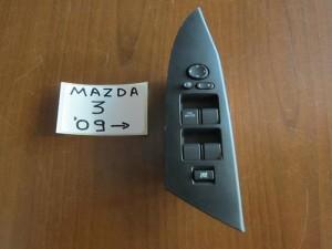 mazda 3 09 aristeros diakoptis parathiron 4plos 300x225 Mazda 3 2009 2013 αριστερός διακόπτης παράθυρων 4πλός