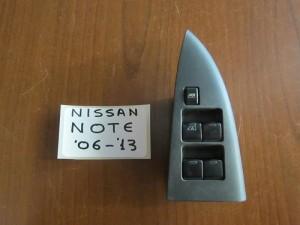 Nissan note 06-13 αριστερός διακόπτης παράθυρων 4πλός