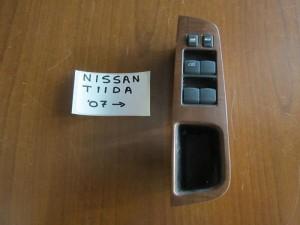 Nissan TIIDA 07 αριστερός διακόπτης παράθυρων 4πλός