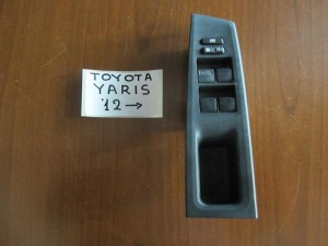 toyota yaris 12 14 aristeros diakoptis parathiron 4plos 300x225 Toyota Yaris 2011 2014 αριστερός διακόπτης παράθυρων 4πλός