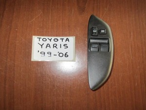 Toyota yaris 99-06 αριστερός διακόπτης παράθυρων 2πλός