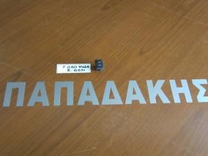 ford kuga 08 13 dexios empros diakoptis parathiron 300x225 Ford Kuga 2008 2012 δεξιός εμπρός διακόπτης παραθύρων