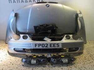 BMW Series 3 E46 compact 2000-2004 μετώπη-μούρη εμπρός κομπλέ ασημί
