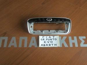 Fiat grande punto evo abarth 09- πλαίσιο radio-CD