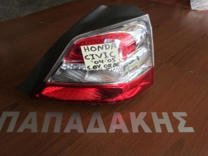 Honda civic 2004-2005 5θυρο πίσω φανάρι δεξί