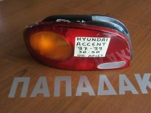 Hyundai accent 97-99 3θυρο-5θυρο αριστερό πίσω φανάρι