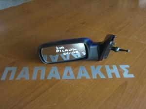Kia picanto 04-08 μηχανικός καθρέφτης αριστερός μπλέ