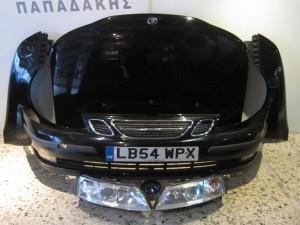 saab 9 3 03 07 mouri empros komple mavri 300x225 Saab 9 3 2003 2007 μετώπη μούρη εμπρός κομπλέ μαύρη