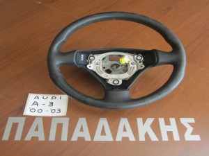 audi a3 2000 2003 volan timoniou 300x225 Audi A3 2000 2003 βολάν τιμονιού