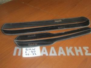 bmw e90 2005 2012 maspies esoterikos 300x225 BMW Series 3 E90/E91 2005 2012 μασπιές εσωτερικός