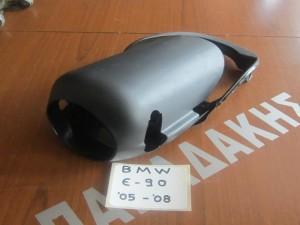 bmw e90 sira 3 2005 2012 kapakia timoniou 300x225 BMW Series 3 E90/E91 2005 2012 καπάκια τιμονιού