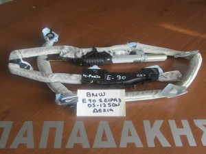 bmw e90 sira 3 sedan 2005 2012 airbag orofis kourtina dexia 300x225 BMW Series 3 E90 sedan 2005 2012 airbag οροφής κουρτίνα δεξιά
