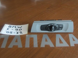 bmw sira 3 e90 2005 2012 diakoptis foton 300x225 BMW Series 3 E90/E91 2005 2012 διακόπτης φώτων