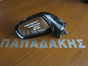 Chevrolet captiva 2012-2014 ηλεκτρικός καθρέφτης ανακλινόμενος με φλάς μαύρος