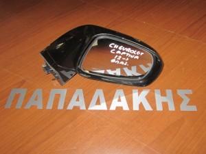Chevrolet captiva 2012-2014 ηλεκτρικός καθρέφτης δεξιός μαύρος με φλάς
