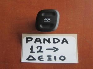 Fiat panda 2012- ηλεκτρικός διακόπτης παραθύρων εμπρός δεξιός