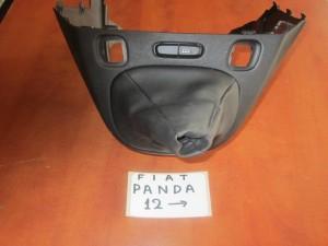 fiat panda 2012 konsola levie tachititon 300x225 Fiat panda new 2012 2017 κονσόλα λεβιέ ταχυτήτων