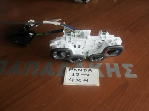 fiat panda 4x4 2012 chiristirio kalorifer 300x225 Fiat panda new 4x4 2012 2017 χειριστήριο καλοριφέρ