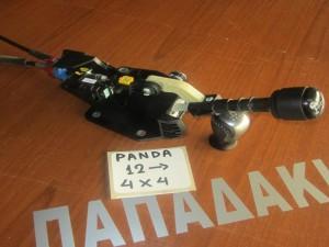 fiat panda 4x4 2012 levies tachititon 300x225 Fiat panda new 4x4 2012 2017 λεβιές ταχυτήτων